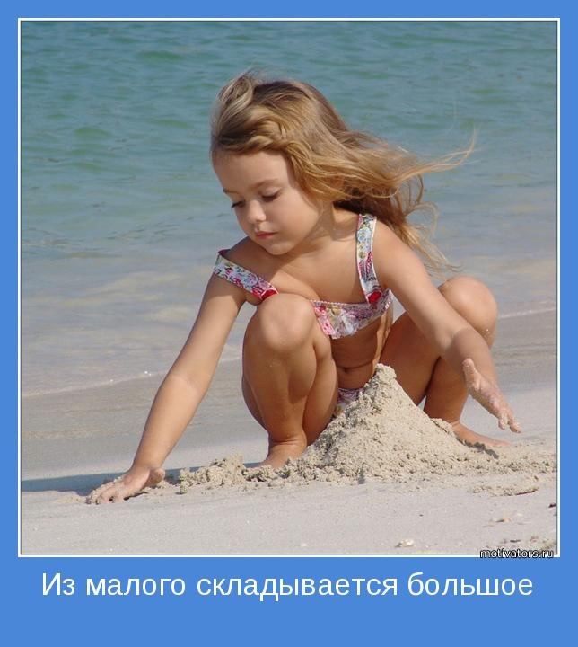 fotogalereya-erotiki-yunih