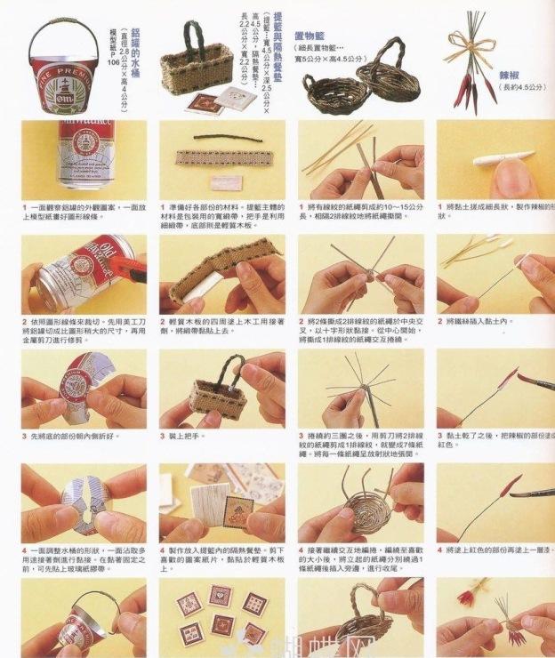 Как сделать миниатюр для кукол