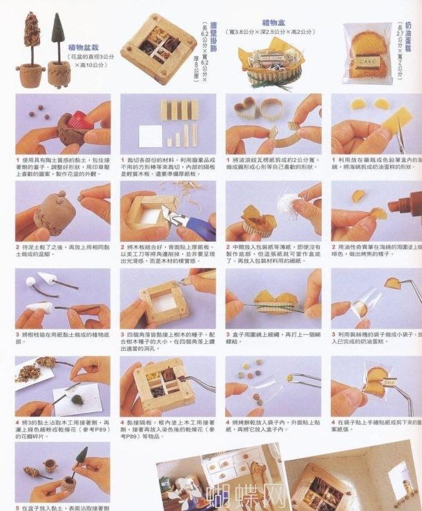 Как сделать книгу дом для кукол своими руками