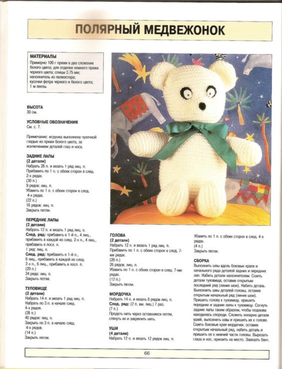 Вязаные игрушки крючком схемы и описание видео