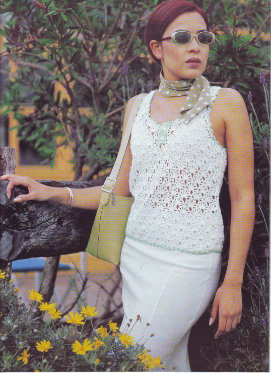 Вязаная Летняя Блузка В Самаре