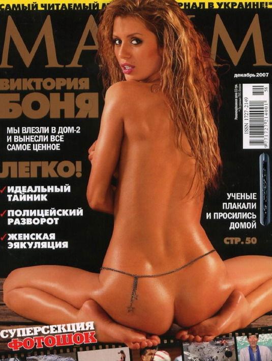 filmi-russkie-lesbiyanki