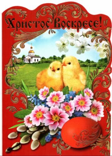 http://data9.i.gallery.ru/albums/gallery/358560-85c97-86489998-m549x500-u9cabe.jpg