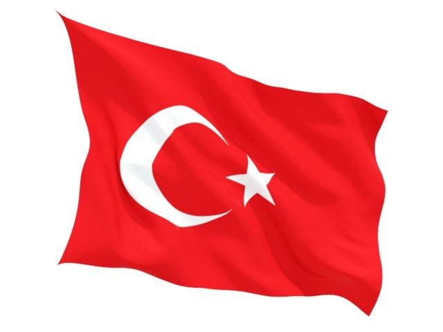Turkey Flag Images Stock Photos amp Vectors  Shutterstock