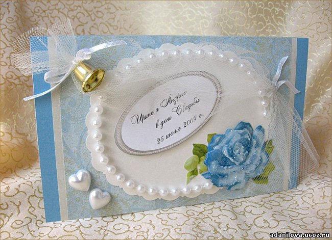 Открытки поздравление на свадьбу своими руками 8