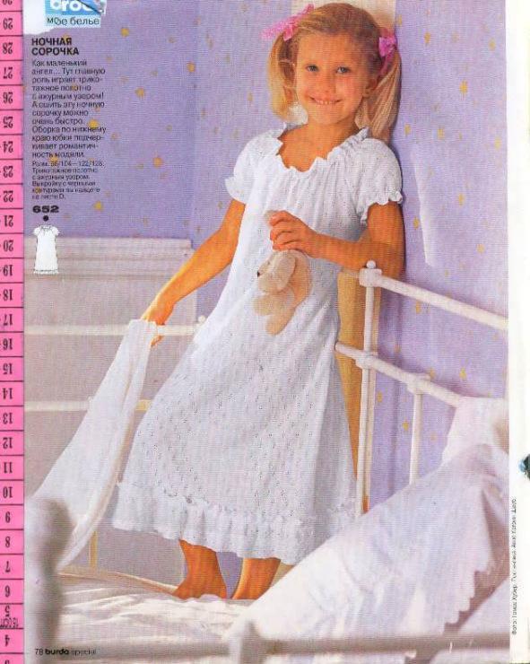 Ночная сорочка своими руками для девочки 39