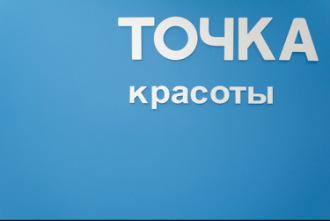 Интерьерный фотограф Роберт Санасарян - Москва