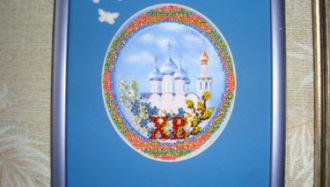 Рукодел Алла Молчанова - Москва