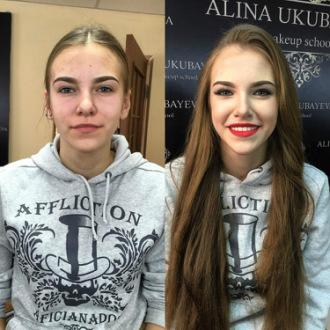 Визажист (стилист) Айгерим Ахатова -